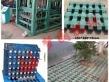 全自动免烧4-15植草砖机 园林绿化连锁井字渗水草坪砖机