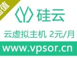 优质的美国空间_浙江省专业的高效的香港空间