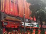 重庆椒炉海鲜自助老火锅,重庆性价比高的自助火锅