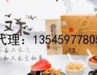 又木红枣黑糖姜茶代理