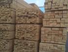太仓木材加工成品