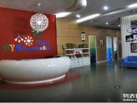 西三旗附近英语培训机构 丹迪兰朗文少儿英语