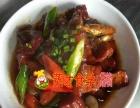 【蒸才食学湘菜大厨加盟】各种特色湘菜炒菜系技术加盟