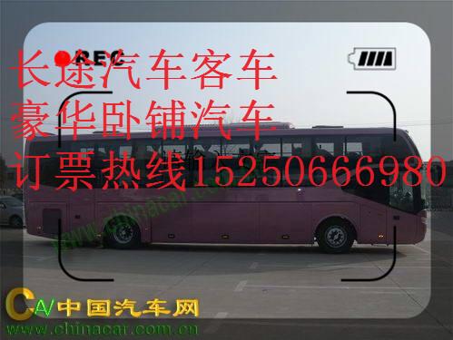 乘车~推荐I525O66698O东莞到南通直达卧铺车多少钱//的汽多少钱