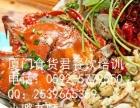 碳烤海鲜烩专业培训加盟 烧烤加盟 烧烤