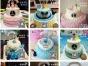 杭州江干四季青九堡下沙笕桥丁桥生日蛋糕免费派送