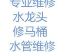 南京建邺区长虹路水西门周边维修水电,安装热水器 灯具安装