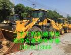 精品柳工二手装载机出售,柳工CLG818小型装载机销售