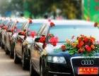 南昌好日子租车-商务租车-会议用车-婚庆用车