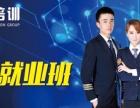 淄博专业会计培训,27年大品牌