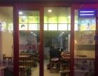 石油大学 长江路 盈利店面转让 北门小吃街 前排旺铺