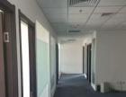 看海河,国银大厦217平米,精装隔断对电梯,免佣