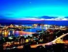 绥芬河旅游哪家好