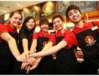 太平洋咖啡中国加盟招商