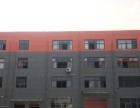 涡北工业园区二楼厂房出租 1200平米