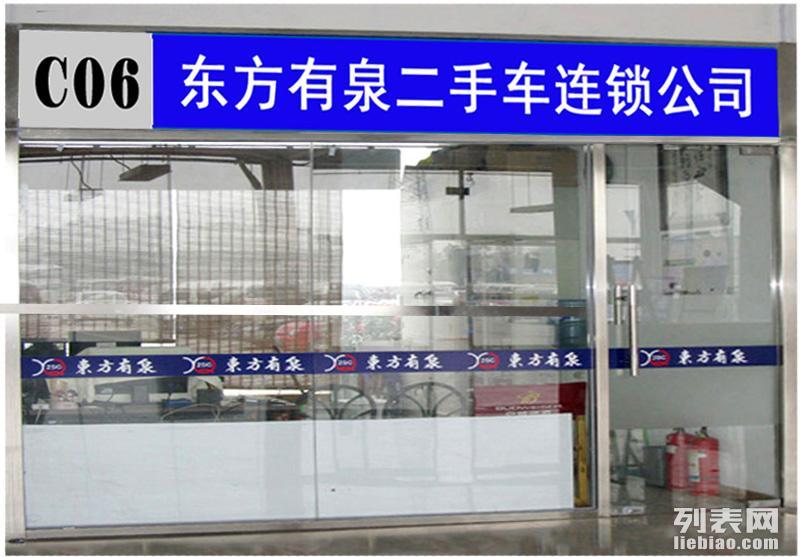 求购 商务车MPV 比亚迪S6/宝骏730/瑞风M5等