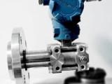 全国展瑞3051L智能型液位变送器低价销售