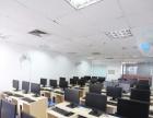 上海办公自动化培训课程,上课时间灵活