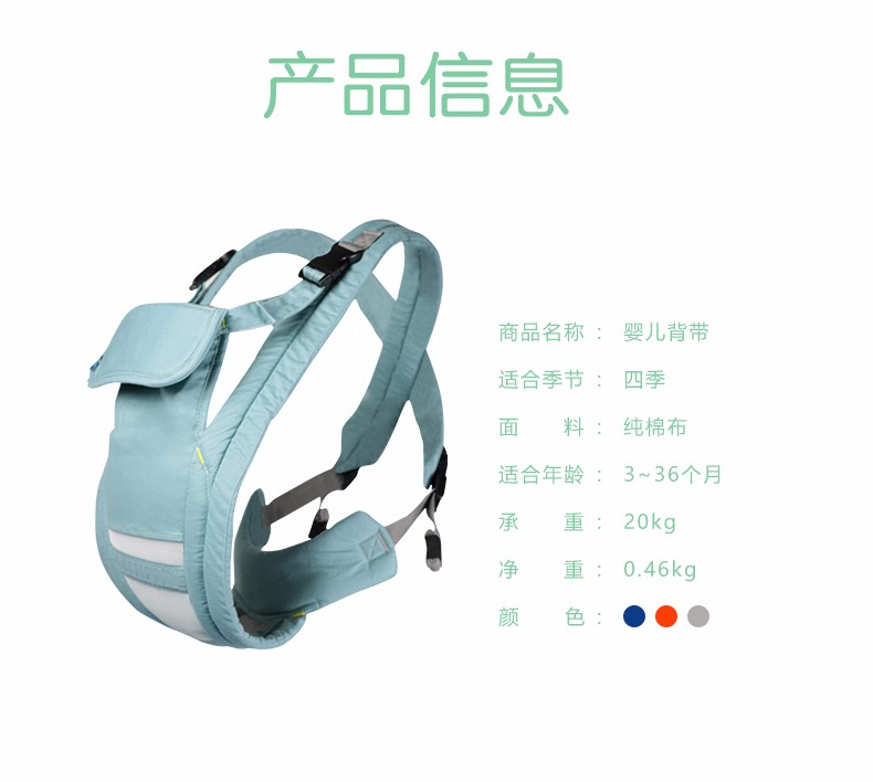 8805蓝色_08.jpg