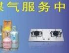 杭州江干区煤气供应站