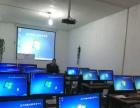 延安瑞鑫电脑培训学校(包学包会、随到随学、专家任教)