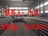 华阳中远天津实业集团现销售PE给水管
