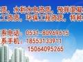 房地产开发资质代办、安全生产许可证代办