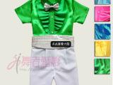 儿童演出服装 男童表演礼服 小主持人服 西装衬衫 新款XZ024