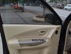 现代 途胜 2007款 2.0 手动 GL时尚型-一手车无过户史
