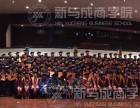 亚洲城市大学在职MBA,免联考,学制一年半,费用低,权威高