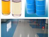 【厂家直销】供应不饱和树脂不饱和聚酯树脂 地坪聚氨酯树脂