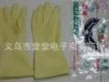 家用天然乳胶手套 必备的家务手套