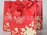 格新喜事 婚庆创意结婚欧式喜糖袋包装16g金红喜喜糖盒 大号