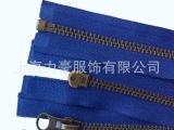 专业生产7#金属青古铜拉链 彩色拉链 zipper 双面金属拉链
