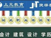 泰州新概念英语培训班 成人英语培训学校