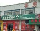 南长区人民医院旁10 8米开间生活服务店带租约出售