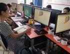 新都片區五月花學校:專業辦公平面設計室內設計培訓!