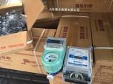 山东鲁正电子有限公司 山东鲁正预付费IC卡水电一卡通