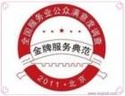 欢迎进入%巜南京SKG冰箱-(各中心)%售后服务网站电话