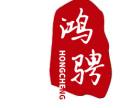 广州鸿骋物流提供一级的国际铁路运输|南宁国际铁路运输
