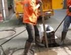 江宁镇工厂工地抽污水 抽泥浆 高压清洗管道找哪家您看准了哦
