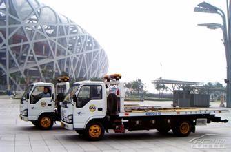 锦州汽车救援锦州汽车救援锦州高速救援