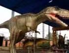 仿真恐龙出租恐龙租赁展览公司