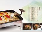 广州烤鱼连锁店加盟,犇鱼烤鱼专项研发