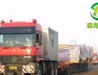 福州至上海、江苏、成都、重庆、湖南全境专线整车零担