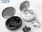 TWS真無線藍牙耳機生產廠家,選17年經驗東莞小林電子公司