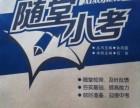 葫芦岛初三化学班教学十余年系统化教学