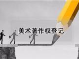 深圳知识产权代理专注于企业知识产权规划等领域