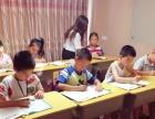 嘉定数学思维、婴幼儿教育、珠算心算、学前教育暑期班