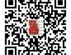 山东省阳谷县中卫白酒